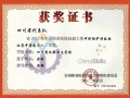 四川省成都卫生学校护理专业学生余婷荣获中职护理技能比赛二等奖