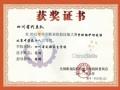四川省成都卫生学校护理专业学生肖澜荣获中职护理技能比赛二等奖