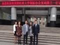 英国斯旺西大学国际办公室刘墨兰一行来院考察