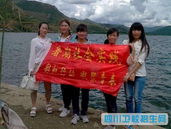 乐山卫校——美丽泸沽湖,保护环境从我做起