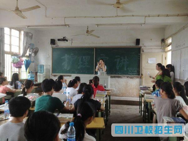 乐山卫校:共筑美丽中国梦 让健康知识走进乡镇学校