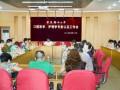 重庆医科大学护理学院专业认证