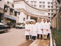 重庆市医药卫生学校实习基地