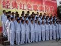 重庆市长寿卫生学校红歌会