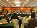 重庆市知行卫生学校2013教育教学总结表彰会