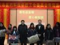 重庆市医药科技学校换届选举
