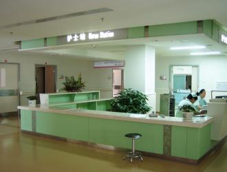 护理专业介绍