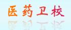 重庆涪陵卫校