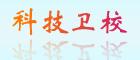 重庆医药科技卫校