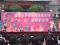 重庆护士学校护士节活动