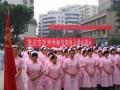 重庆医科学校与灾区人民心连心