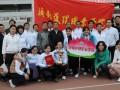济南护理学院表彰大会