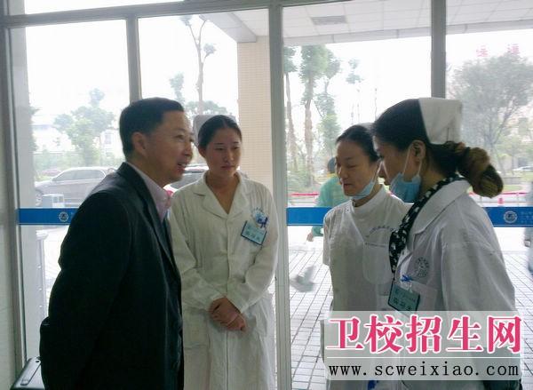 乐山职业技术学院2015届实习生医院实习情况