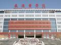承德医学院图书馆201007
