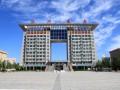 沧州市医学高等学校教学楼