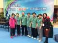 """河北中医学院第九届""""教工杯""""乒乓球比赛"""
