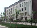 山西医科大新校区教学楼