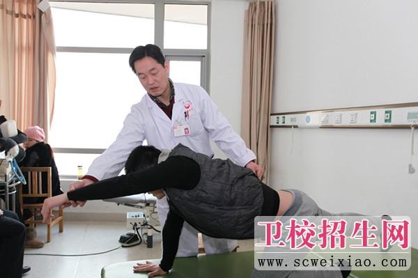 康复治疗技术专业_100分能上康复治疗技术专业吗