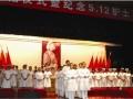 北京海淀卫校5.12护士节