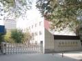 新疆石河子卫校大门