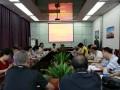 黔南医专青年教师教学竞赛总结表彰会