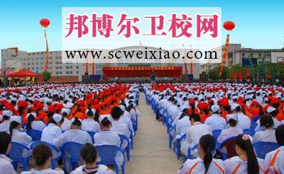 红河卫生学院50周年校庆