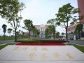 上海交大附属卫校校园环境