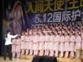 肇庆医专5.12国际护士节