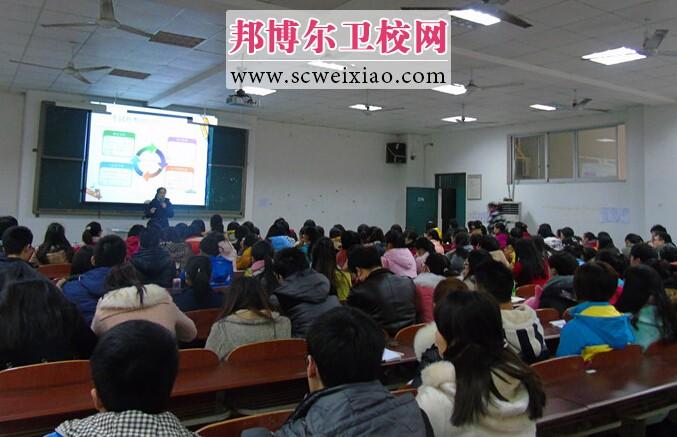 四川卫生康复学院四川卫生康复学院期末考试考风考纪宣讲会举行