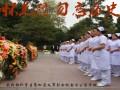 遵义医药高等专科学校参加烈士纪念日公祭活动