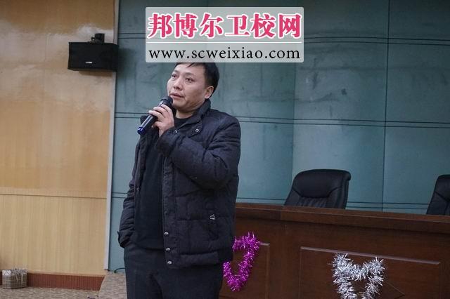 四川针灸学校学生护校队优秀队员表彰大会暨迎新晚会圆满举行
