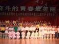 韶医学院召开5.12护士节