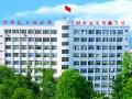 柳州地区卫校教学楼