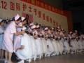 柳州地区卫校授帽仪式