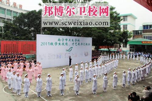 南宁市卫生学校网站
