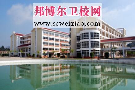 漳州卫生职业学院网站网址