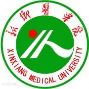 新乡医学院