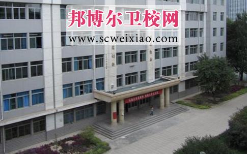 青海卫生职业技术学校