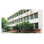 安徽省安庆卫生学校