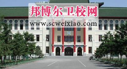 哈医大有护理专业吗 哈尔滨医科大学有没有专科或本科护理学图片