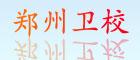 郑州亚博体育电竞