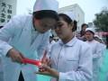 哈尔滨市卫生学校授帽仪式