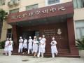 上海健康医学院校园