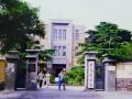 青岛大学医学院校门风景