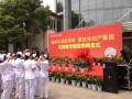 扬州大学医学院授牌仪式