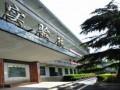 武汉大学医学技术学院实验楼