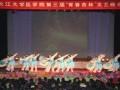 长江大学医学院开展活动