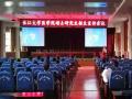 长江大学医学院宣传会议