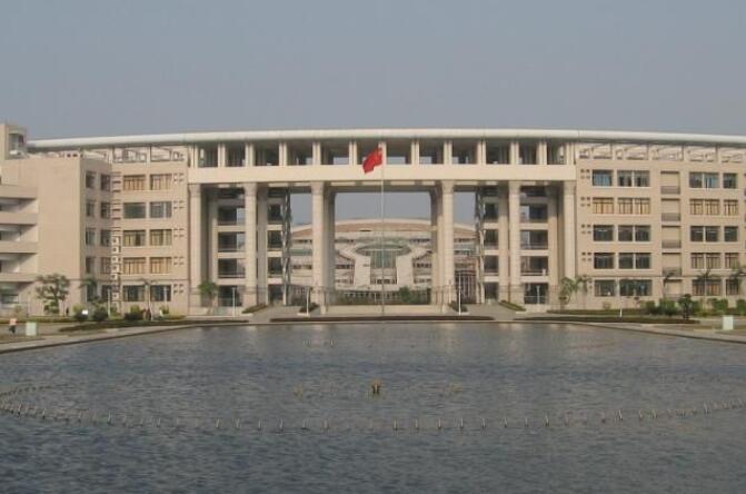 云南医学高等专科学校
