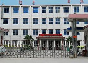 安阳卫生学校
